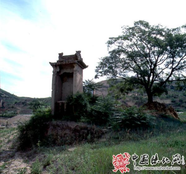 忠义冢(延安宝塔区)