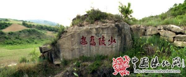 """""""少陵旧游""""石刻"""