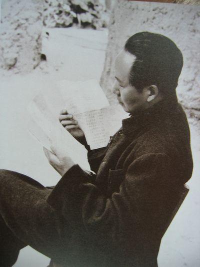 1946年的毛泽东